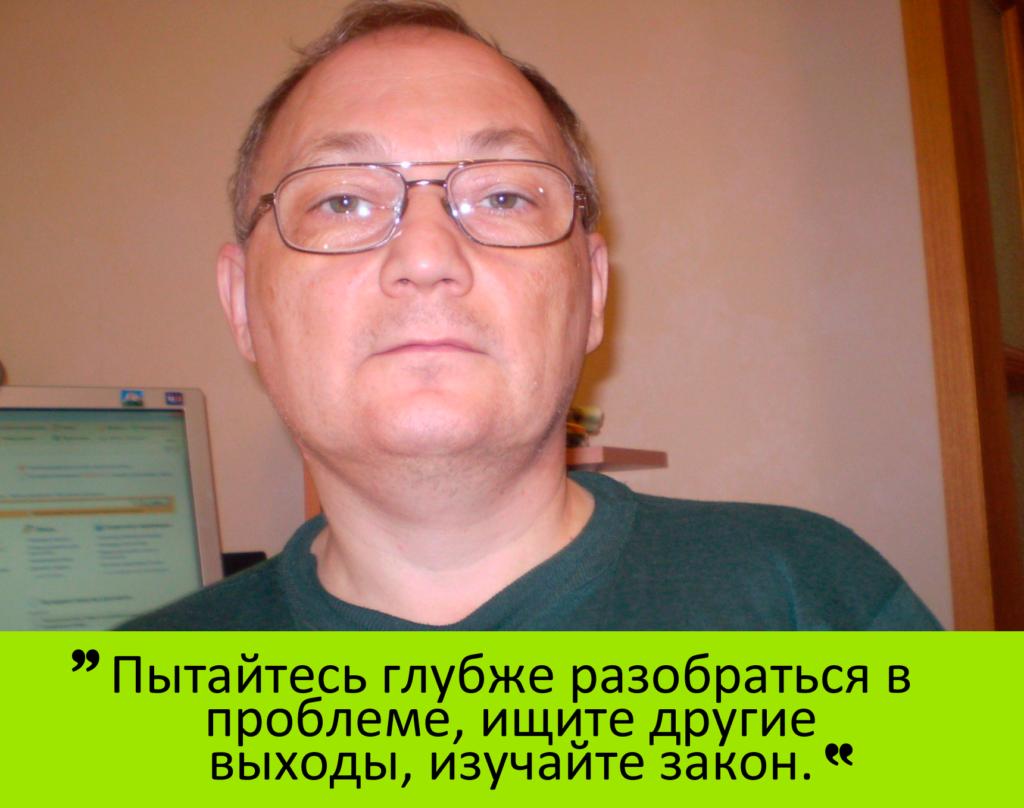 Как банк Русский Стандарт потерял 620 000 руб
