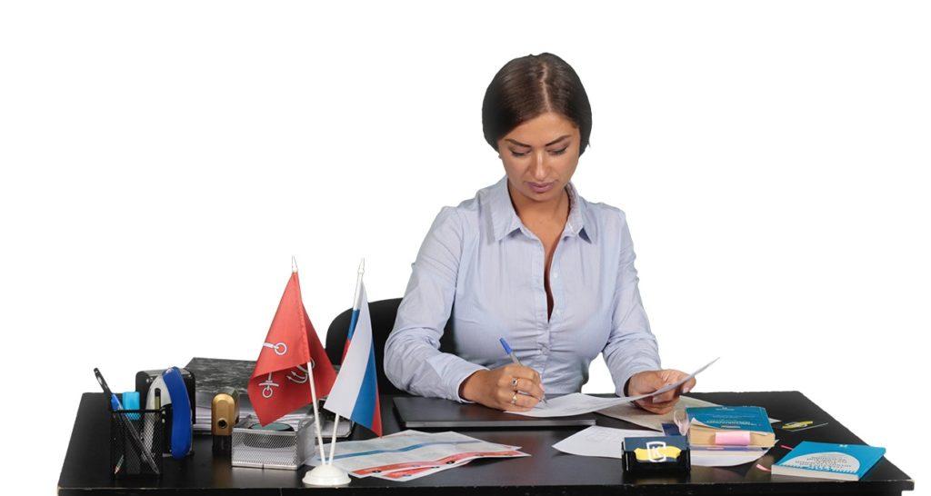 Списать долг - консультация