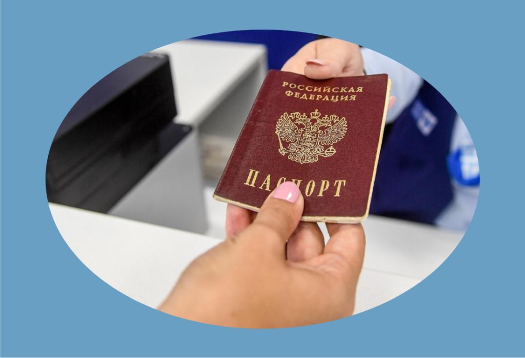 Кредит на чужой паспорт - не давать паспортные данные