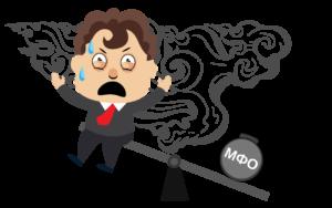 Как избавиться от долгов в микрозаймах