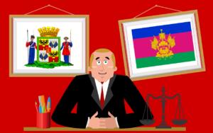 Банкротство физических лиц в Краснодаре