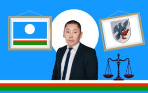 банкротство физических лиц в якутске