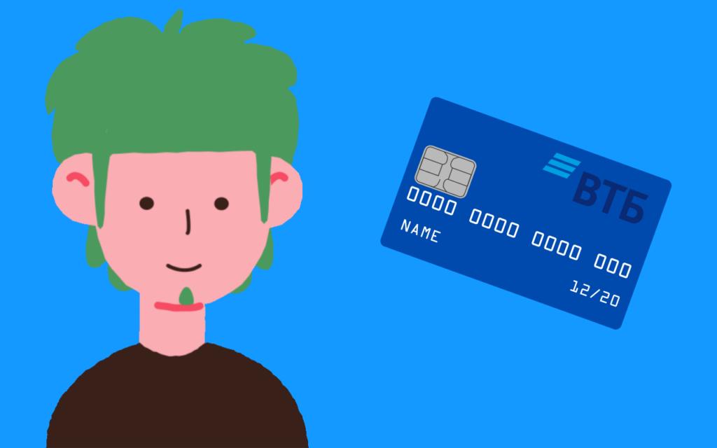Как выбраться из финансовой ямы - кредитная карта