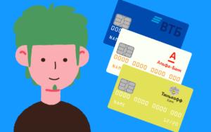 Как выбраться из финансовой ямы - проблемы