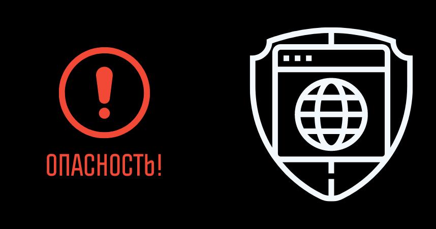 Мошенники представляются банком - защита данных