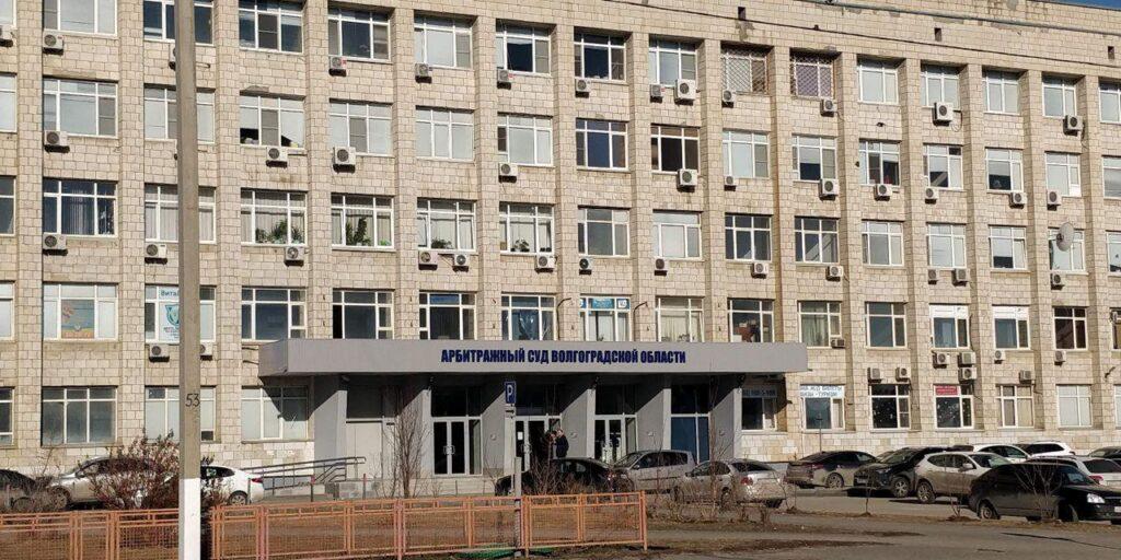 банкротство физических лиц в Волжском - Арбитражный суд